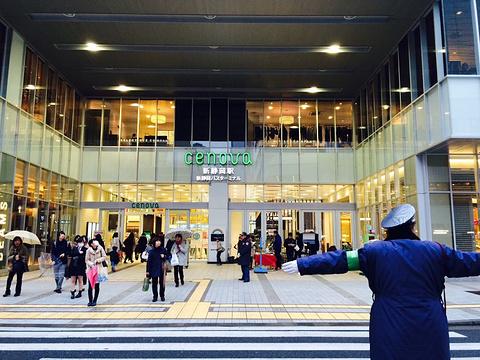 新静岡セノバ(新静冈cenova)旅游景点攻略图