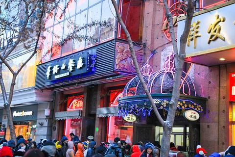 华梅西餐厅(中央大街店)旅游景点攻略图