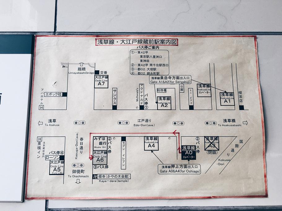 江户东京博物馆旅游导图