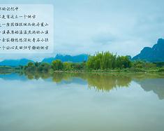 #猴年驼红包#烟雨丹霞山,倘若画中游。