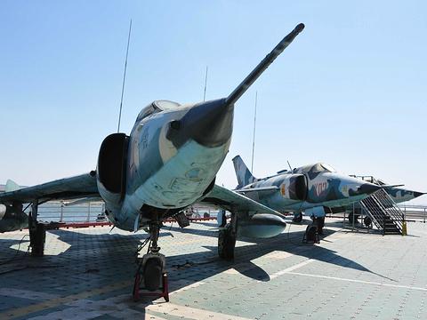 基辅号航空母舰旅游景点图片