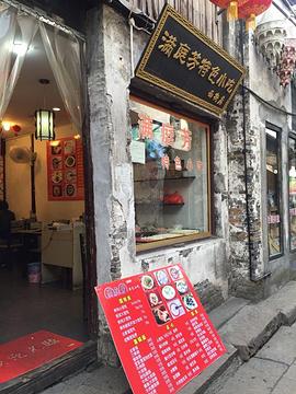 满庭芳特色小吃店(西街店)旅游景点攻略图