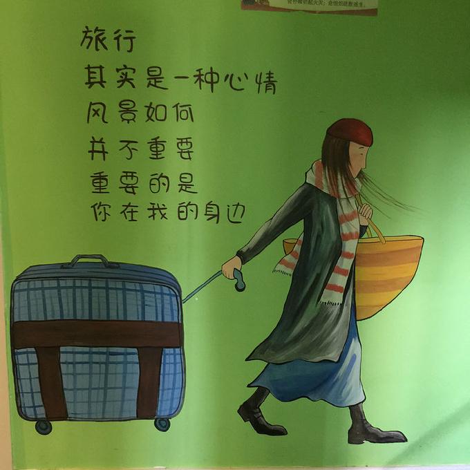 无花果海岸连锁客栈(威海高铁站店)图片