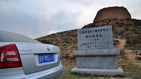 忻州明长城遗址