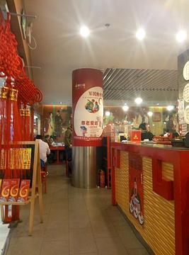 香妃烤鸡(新奥购物中心店)