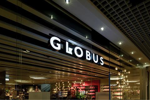Globus Food Hall旅游景点攻略图