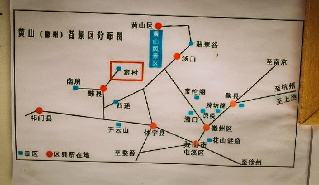 宏村景区旅游导图