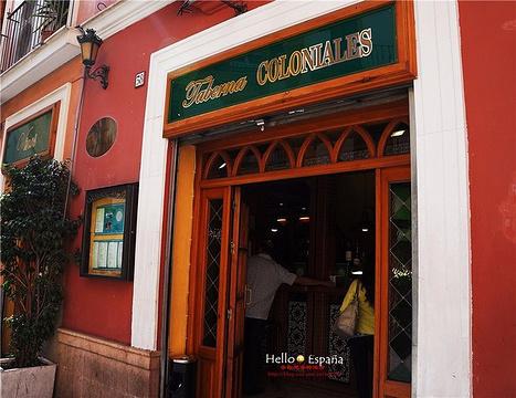 Taberna Coloniales旅游景点攻略图