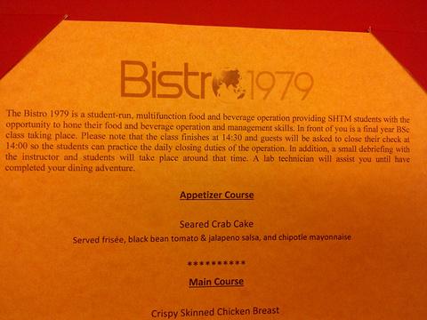 Bistro 1979旅游景点攻略图
