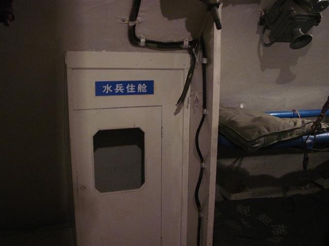 """""""部分船舱是禁止参观的,我和朋友游览济南舰的时候仔细观察了整体布局非常的紧凑感,剁手室、船长室、..._海军博物馆""""的评论图片"""