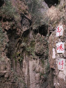九乡风景名胜区旅游景点攻略图