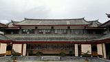 东巴文化博物馆