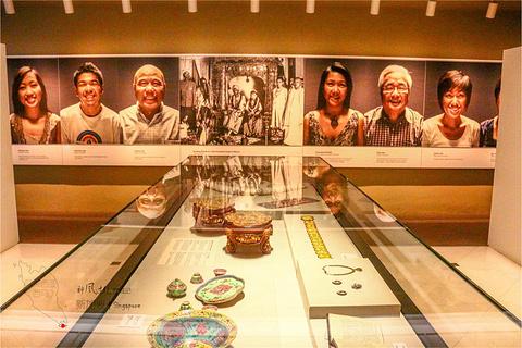 土生华人博物馆
