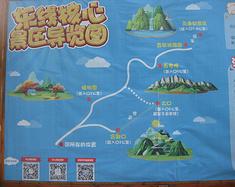 江西四地十日游之庐山(4)