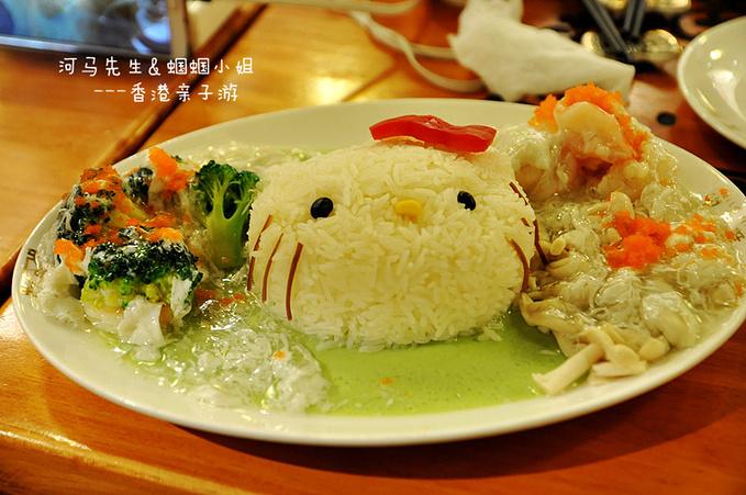Hello Kitty中菜轩图片