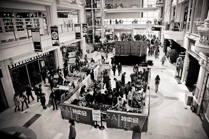 金安国际购物广场图片