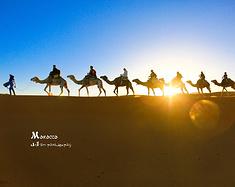 【摩洛哥】非洲童话之旅