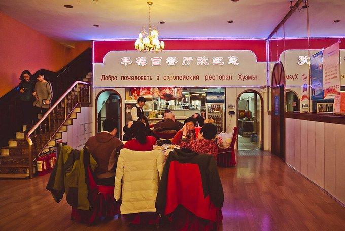 华梅西餐厅(中央大街店)图片