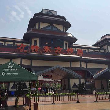 芜湖方特欢乐世界旅游景点攻略图