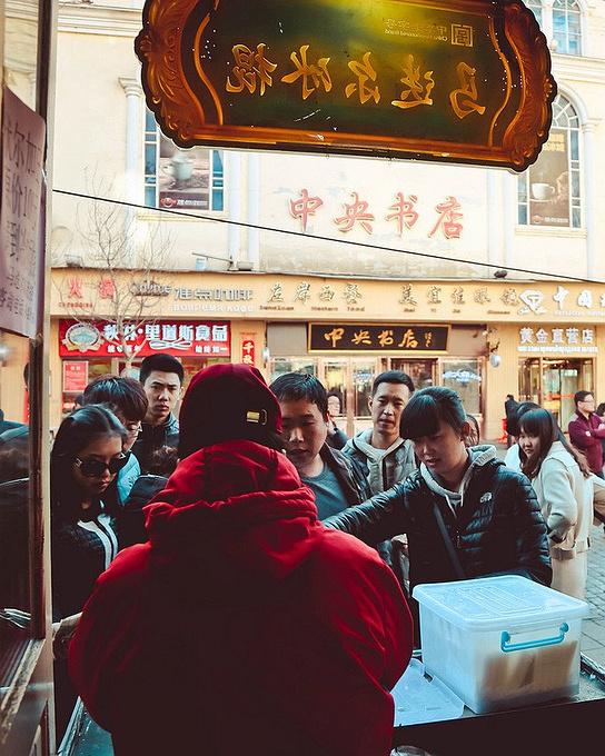 马迭尔冷饮厅图片