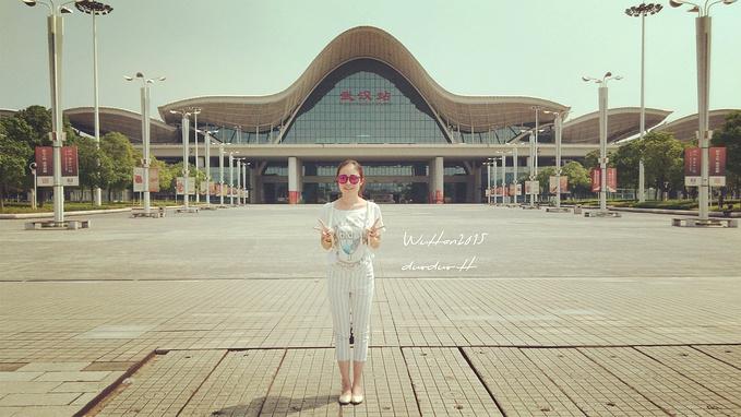 武汉站图片