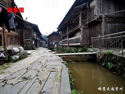 宰荡侗寨旅游景点图片