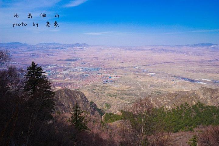 2017殿前景色非常开阔。恒山所处地理位置特