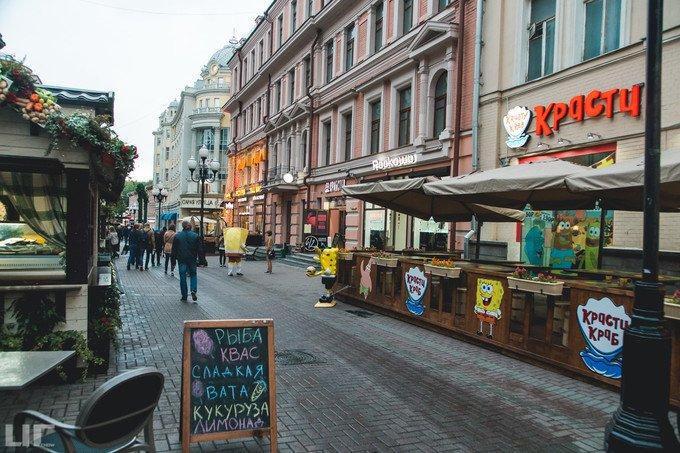 阿尔巴特街图片