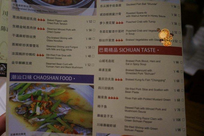彩蝶谷美食廊图片