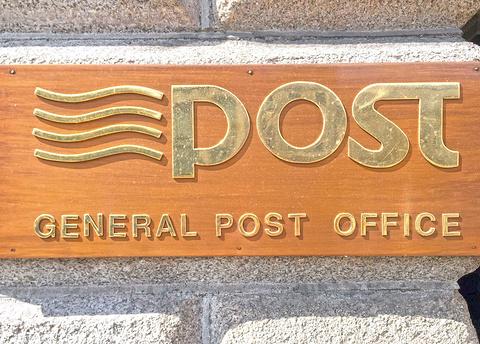 邮政总局旅游景点攻略图
