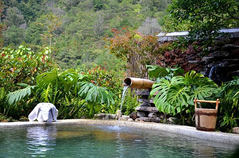 热海浴谷温泉