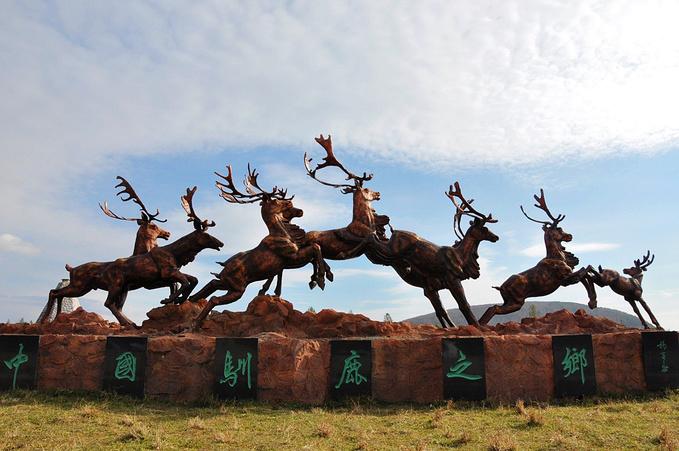 敖鲁古雅鄂温克族驯鹿文化博物馆图片
