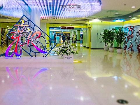 新奥购物中心旅游景点图片