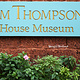 吉姆·汤普森之家