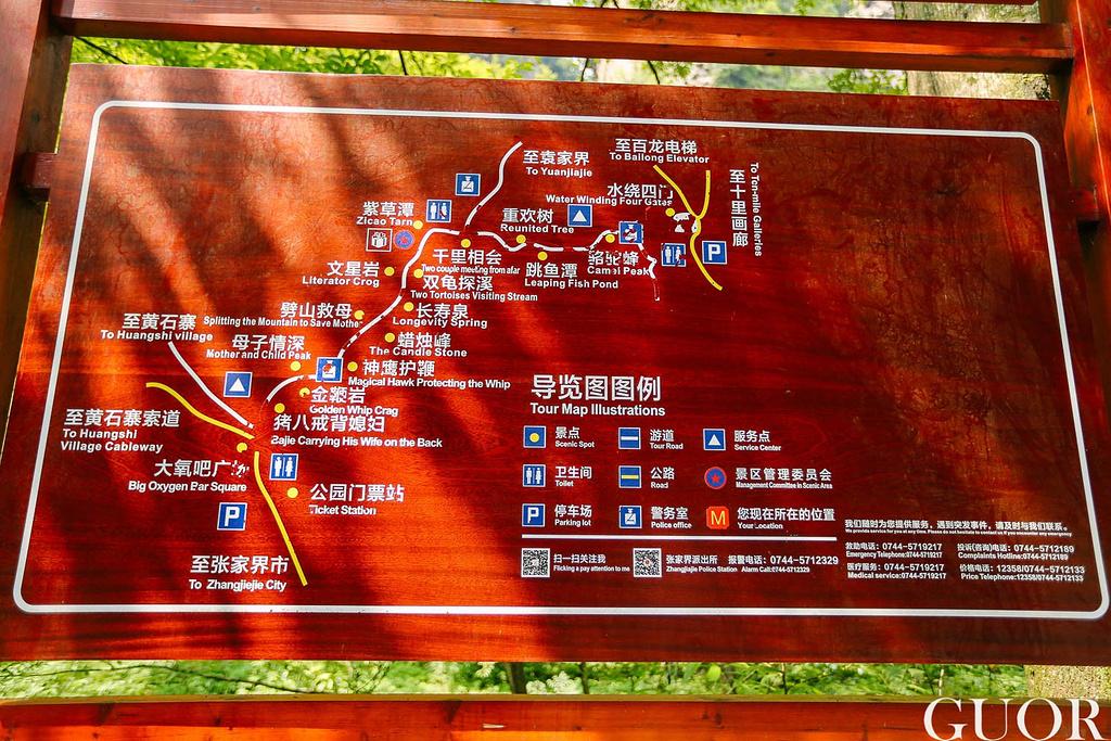 水绕四门旅游导图