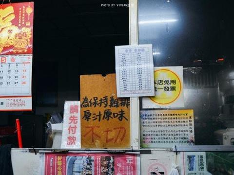 桐花走廊旅游景点图片