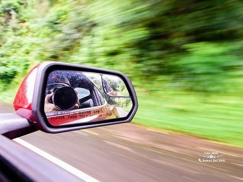 瓦伊卡莫伊自然小径旅游景点图片
