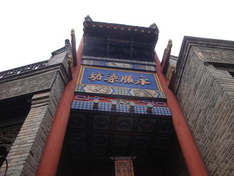 古北水镇永顺染坊旅游景点攻略图