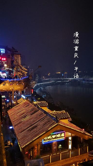 洪崖洞商业街图片
