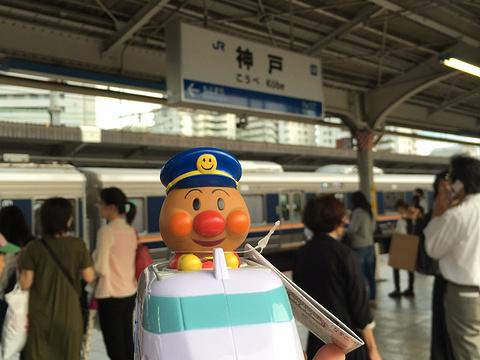 神户面包超人儿童博物馆和商场旅游景点图片