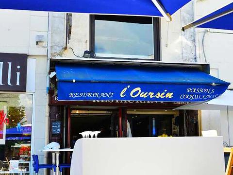 L'Oursin旅游景点图片