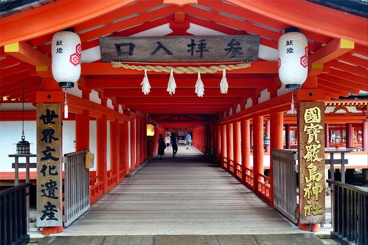 """""""正式名称为丰国神社,是宫岛内最大建筑_严岛神社""""的评论图片"""