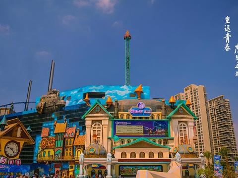 石狮茂险王主题乐园旅游景点图片