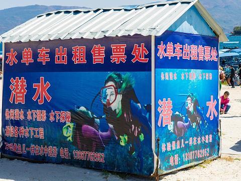 江川孤山风景区旅游景点图片