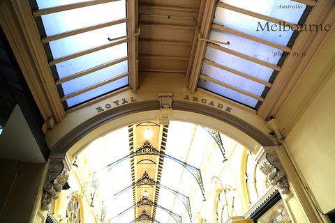 皇家拱廊旅游景点攻略图