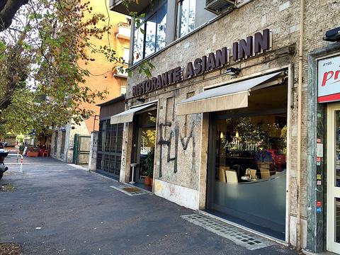 Ristorante Asian Inn旅游景点攻略图