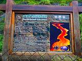 温州旅游景点攻略图片