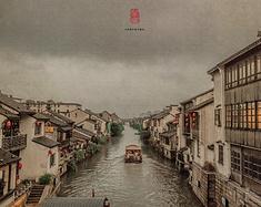 我在江南烟雨中,眺望远方