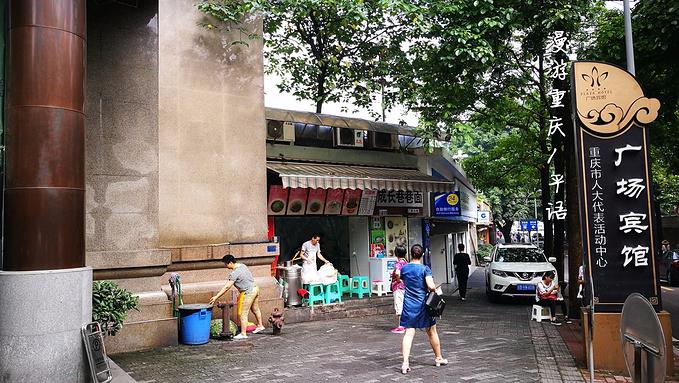 成长巷巷特色面图片