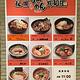 Picante汤咖喱